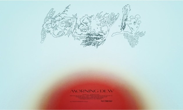 Kelsey Lu - Morning Dew Lyrics