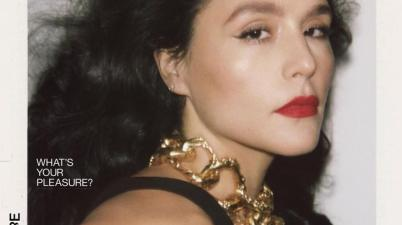 Jessie Ware - Step Into My Life Lyrics