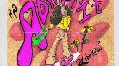 BKTHERULA - Admit It Lyrics
