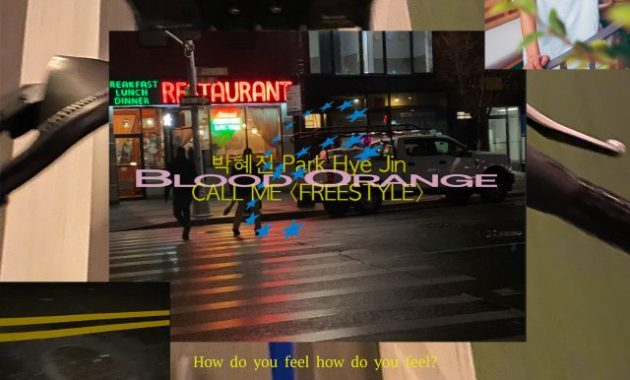 Blood Orange - CALL ME (Freestyle) Lyrics
