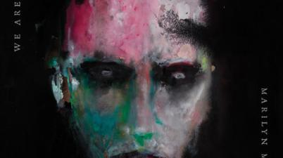 Marilyn Manson - DON'T CHASE THE DEAD Lyrics