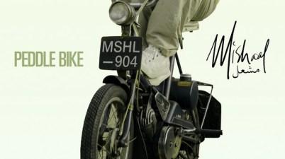 Mishaal - Peddle Bike Lyrics