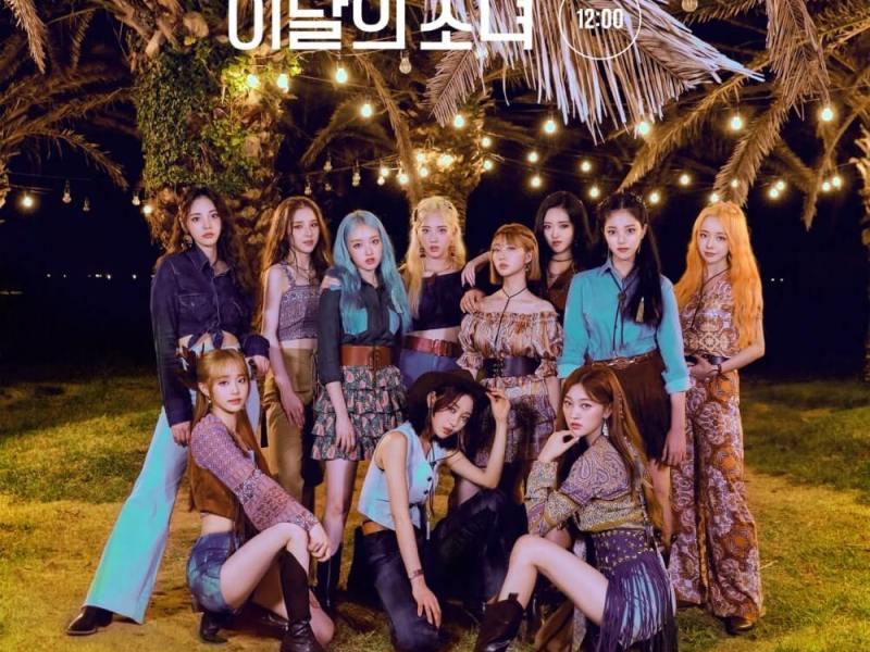 Loona - Voice (목소리) Lyrics Hangul + Romanization