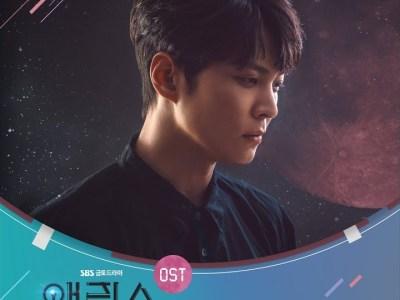 Onestar (임한별) - 별 (The Star) Lyrics