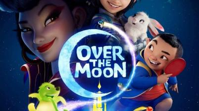 Over the Moon - Ultraluminary Lyrics