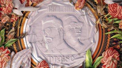 Tchami - Praise Lyrics