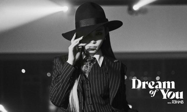 CHUNG HA - Dream of You Lyrics