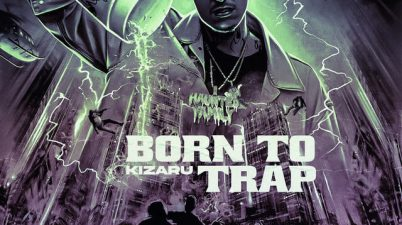 Kizaru - Block Baby Lyrics