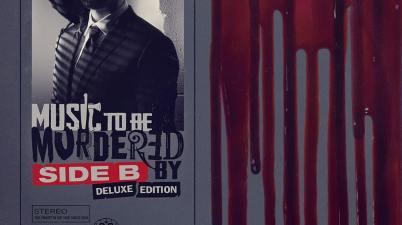 Eminem - Alfred's Theme Lyrics