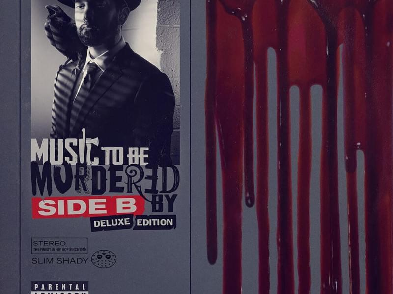 Eminem - Killer Lyrics