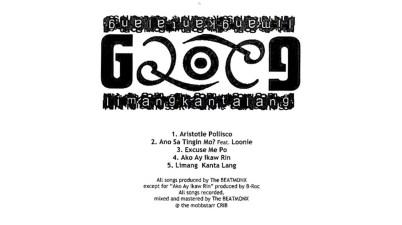 Gloc-9 - AKO AY IKAW RIN Lyrics