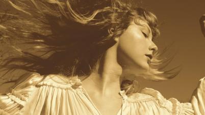 Taylor Swift - Change Lyrics