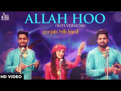 Allah Hoo Song Lyrics From Allah Hoo