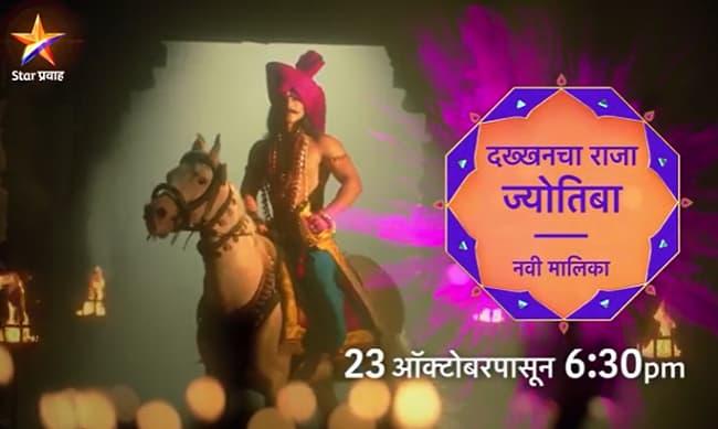 Dakhkhancha Raja Jyotiba