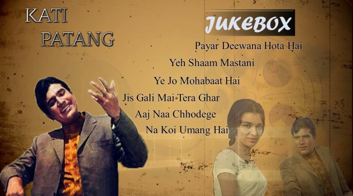 Kati Patang Movie Song Lyrics