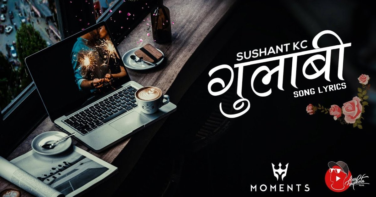 Sushant KC – Gulabi Song Lyrics (Official Lyric Video)