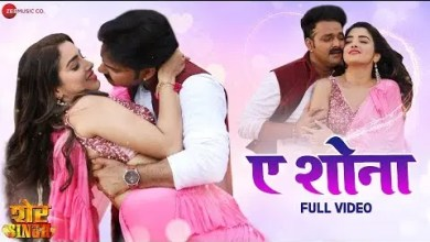 Photo of A Shona Lyrics | Sher Singh | Pawan Singh | Priyanka Singh