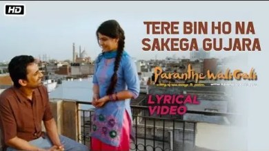 Photo of Tere Bin Ho Na Sakega Gujara Lyrics In English | KK