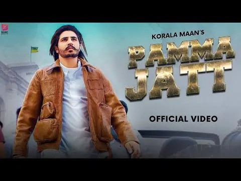 Pamma Jatt Lyrics