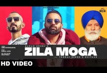 Photo of Zila Moga Lyrics | GAGAN KOKRI | Ft. Sultaan