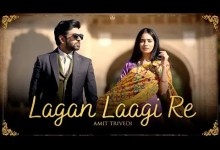 Photo of Lagan Laagi Re Lyrics | Amit Trivedi | Shreya Ghoshal
