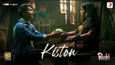 Photo of Kiston Lyrics | Roohi | Rajkummar | Janhvi | Varun