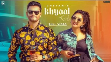 Photo of Khyaal Karlo Lyrics | Chetan | Babbu
