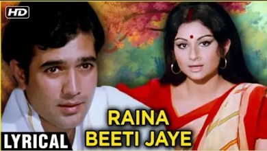 Photo of Raina Beeti Jaye Lyrics | Amar Prem | Rajesh Khanna