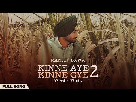 Kinne Aye Kinne Gye 2 Lyrics