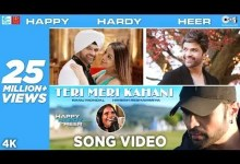 Photo of Teri Meri Kahaani Lyrics | Happy Hardy And Heer