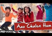 Photo of Aao Chalen Hum Lyrics | HUNGAMA 2 | Antara | Nakash