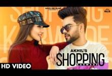 Photo of Shopping Karwade Lyrics | AKHIL | BOB | Sukh Sanghera