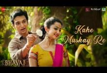 Photo of Kahe Muskay Re Lyrics | Bhavai | Pratik Gandhi | Aindrita R