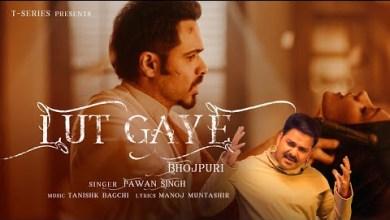 Photo of Lut Gaye (Bhojpuri) Lyrics | Emraan Hashmi | Yukti | Pawan