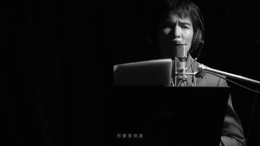 矜持 Pinyin Lyrics And English Translation