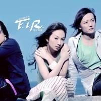 月牙灣 Pinyin Lyrics And English Translation