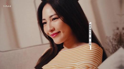 But She Likes Pinyin Lyrics And English Translation