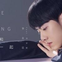 想和你一起 Pinyin Lyrics And English Translation