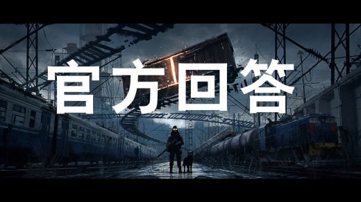 官方回答 Pinyin Lyrics And English Translation