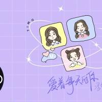 愛著每天的你 Pinyin Lyrics And English Translation