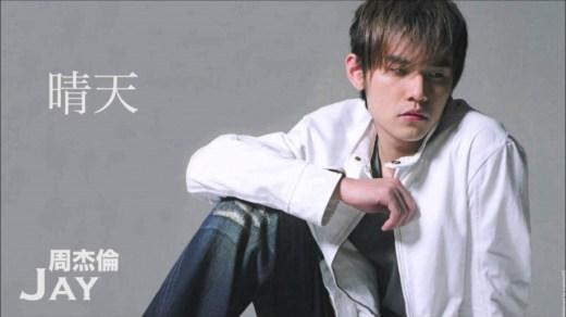 晴天 Pinyin Lyrics And English Translation