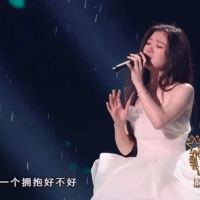 星 Sailing Pinyin Lyrics And English Translation