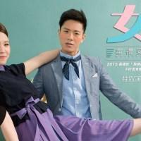 女孩 Pinyin Lyrics And English Translation
