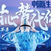 甘心替代你 Pinyin Lyrics And English Translation