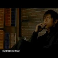 夜曲 Pinyin Lyrics And English Translation