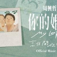 Li Kai Ni Yi Hou Pinyin Lyrics And English Translation