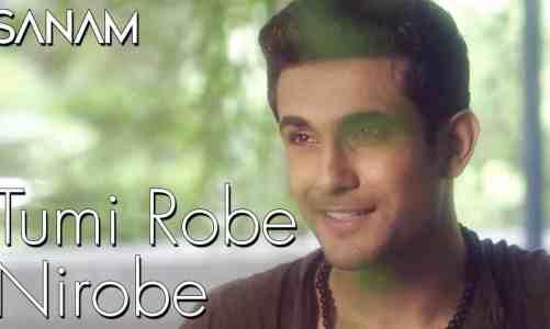 Rabindra Sangeet | tumi robe nirobe lyrics | তুমি রবে নীরবে
