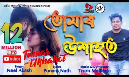 Tumar Ukhahot Lyrics | Neel Akash | Assamese Songs