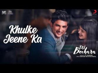 khulke jeene ka lyrics in english   Arijit Singh & Shashaa Tirupati