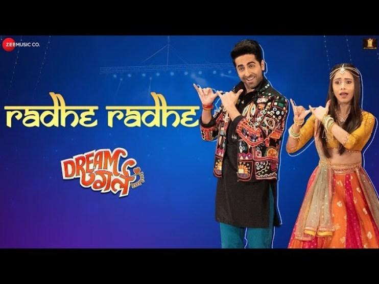 radhe radhe tere bina krishna lyrics   Janmasthmi Song Special